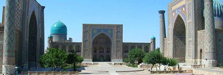 iran-history-2-754x254