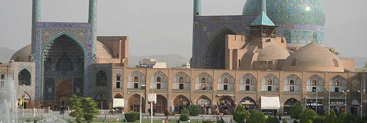 iran-history-754x254